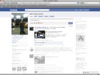 facebook_posts_0000_pre-trip
